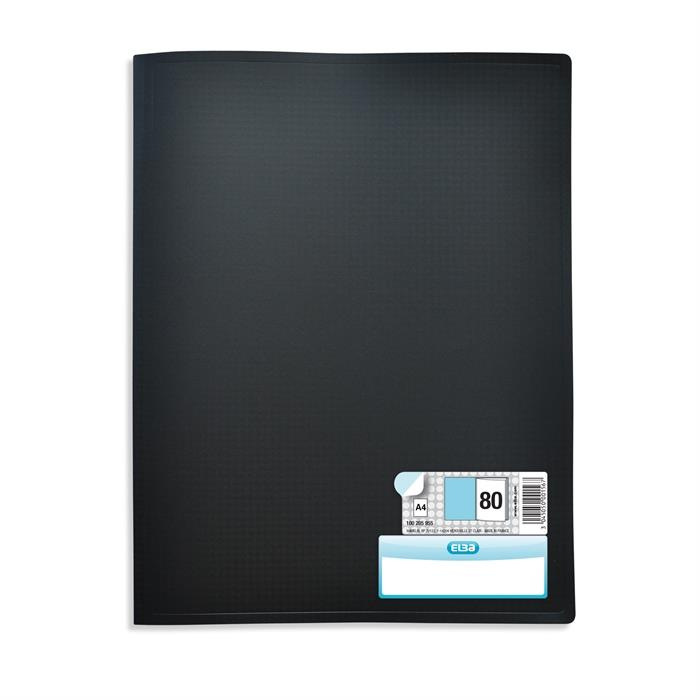 Picture of Display book Elba Memphis A4 80 pockets Black
