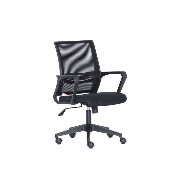 Picture of Peach Office Chair PO201 black